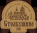 Stolbushinsky Product